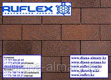 Гибкая черепица Ruflex (Коллекция Tab) Карри, SBS (СБС) модифицированный битум, Гарантия 35 лет!