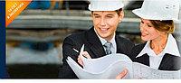 Экспертно строительно-товароведческое исследование