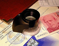 Судебно-техническое исследование документов