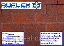 Гибкая черепица Ruflex (Коллекция TAB) Красный лис, SBS (СБС) модифицированный битум, Гарантия 35 лет!