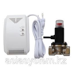 Электромагнитный клапан в комплекте DN-20 (Китай)
