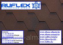 Гибкая черепица RUFLEX MINT Sota (Коричневый), минерал-битум, Гарантия 15 лет! +77075705151