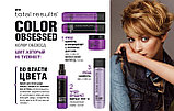 Шампунь для защиты цвета окрашенных волос с антиоксидантами Matrix total results color оbsessed shampoo 300 мл, фото 2