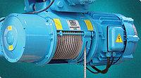 Тельфер электрический канатный передвижной Т10;T45;T78;T39; грузоподъемностью от 0,5 до 62 ТОНН ;