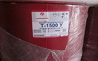 Масло трансформаторное Т-1500 У