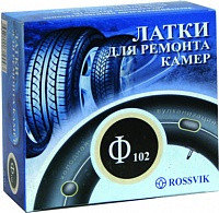 Латки круглые Ф102, 20 шт.коробка