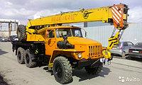 Автомобильный кран КС-3574, грузоподъемностью 14 т, шасси Урал, стрела 14 м