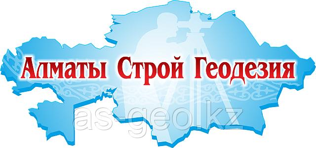 Топосъемка участка Алматы