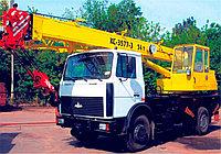 Автокран КС-3577 Ивановец грузоподъемностью 12,5 т смонтирован на шасси Маза стрела 14 м