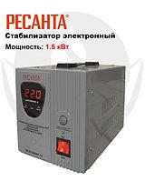 Стабилизатор Ресанта ACH-1500/1-Ц
