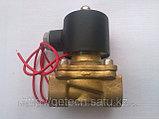 Электромагнитный клапан для газа, пара с фторопластовой прокладкой Ду15, фото 4