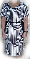 Платье из трикотажа 50+ всего за 2000 тг!