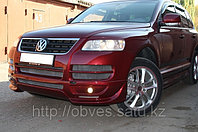 Обвес на Volkswagen Touareg (дорестайлинг), фото 1