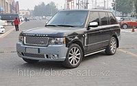 Обвес Autobiography на Range Rover Vogue 2010+ (BDL), фото 1
