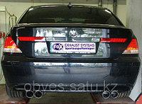 Спортивная выхлопная система FOX на BMW 7 E65