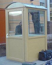 "Посты охраны, домик охранника, охранная будка, КПП. Модель ""Пластик"". Размер1,1м х 1,1м х 2,3м"