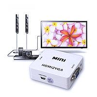 Конвертер  вход HDMI-выход VGA+3,5stereo HDMI2VGA MINI