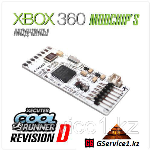 Xecuter Coolrunner Revision D