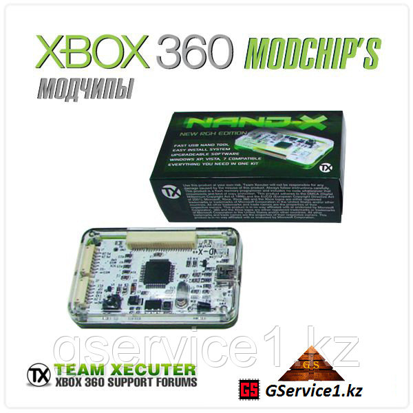 Xecuter Nand-X RGH Edition - Complete Kit (Xbox 360)