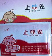 Детский пупочный пластырь от кашля, бронхита 1 шт.