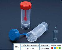 Контейнер для анализов 30 мл с лопаткой стерильный