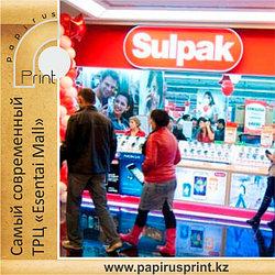 Papirus Print и Esentay Mall все только начинается!