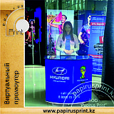 Papirus Print и Hyundai удивляют посетителей ТРК Мега