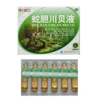 Сироп от кашля на змеиных ферментах 6шт