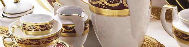 Цептер Фарфор Империал Голд -Бордо кофейный сервиз на 12 персон