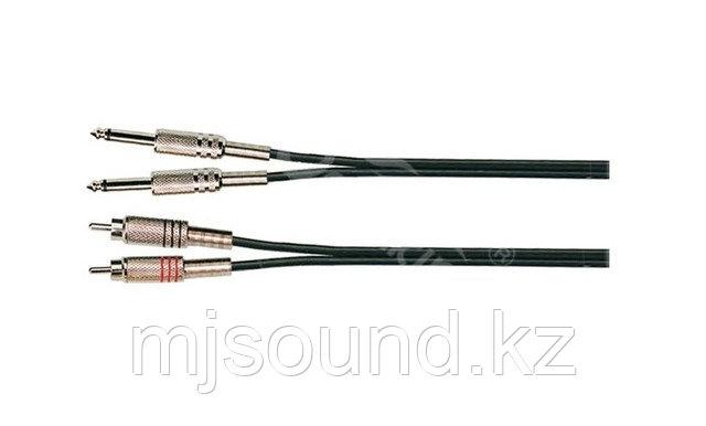 Кабель Soundking BB302-4.5М
