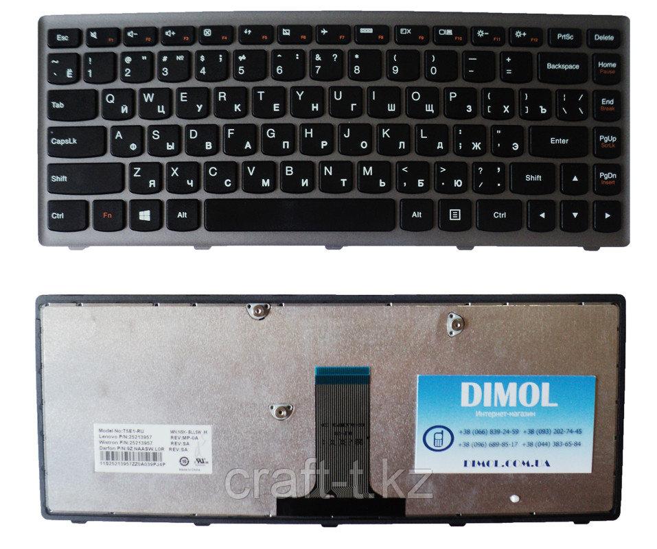 Клавиатура для ноутбука Lenovo FLEX 14