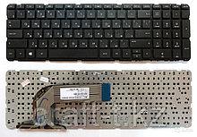 Клавиатура для ноутбука HP Pavilion 17N