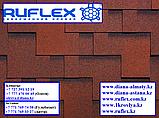 Битумная черепица RUFLEX Runa (Красный гранит), SBS (СБС) модифицированный битум, Гарантия 35 лет!, фото 3