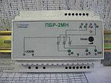 Пускатель бесконтактный ПБР-2М, ПБР-3А: реверсивные, фото 2