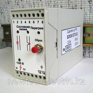 Блок тепловой защиты БТЗ-3.1