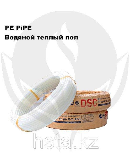 Трубы для теплого пола PE 20