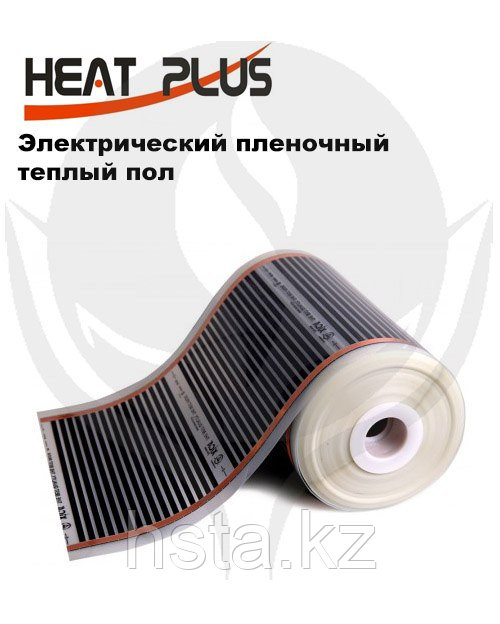 Теплый пол электрический HeatPlus 0.5