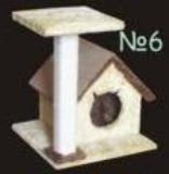 Кошкин дом №6 Игровой комплекс когтеточка, 45 х 45 х 60 см.