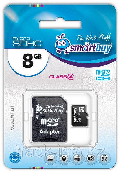 Карта памяти Micro SDHC Smartbuy 8GB Сlass 4 (с адаптером SD)