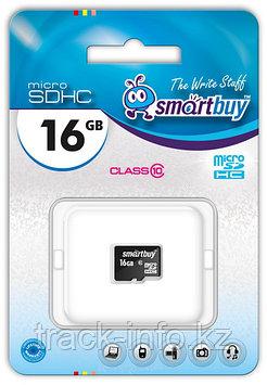 Карта памяти Micro SDHC Smartbuy 16GB Сlass 10 (без адаптеров)