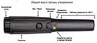 MCD-5900 Ручной металлоискатель , фото 2
