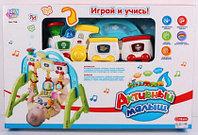 """Активный центр """" Активный малыш"""" play smart"""