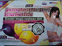 Волшебные бобы для похудения, 36 капс. Алматы
