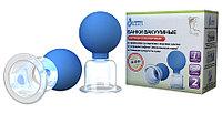 Банки стеклянные антицеллюлитные, 2 шт, диаметр 5 см