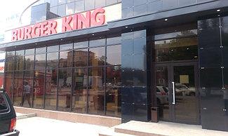 "Ресторан ""Burger King"" Караганда-Тонировка окон и витражей 4"