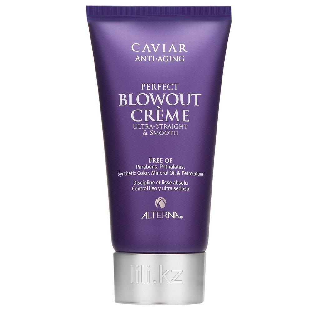 Крем-лосьон для разглаживания и блеска волос Alterna Caviar Perfect Blowout Crème, 100 мл.