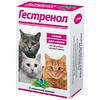 Гестренол капли и таблетки для регуляции половой охоты (течки) у кошек