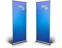 Мобильные стенды Roll Up (Ролл Ап), Х баннер, 1,6х0,6 1,8-0,8 (паук, х-стенд, паучек, x-banner)