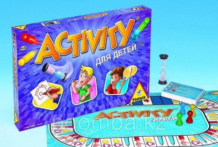 """Настольная игра """"Активити для детей"""""""