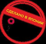 Радиостанция носимая мобильная IC-F5023/H-F6023/H, фото 2